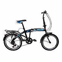 """Складной велосипед Spark Fuze 20"""" от 130 до 175см"""