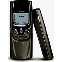Телефон слайдер Nokia 8850 восстановленный, на одну сим карту с инфракрасным портом черный