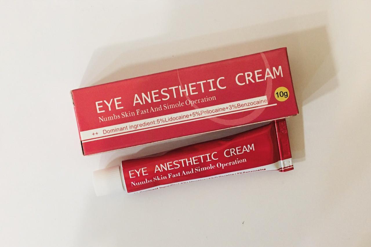 Гель-анестетик Eye Anesthetic Cream, 10g
