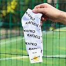 """""""Жарко капєц"""" - короткие носки с надписью, фото 3"""
