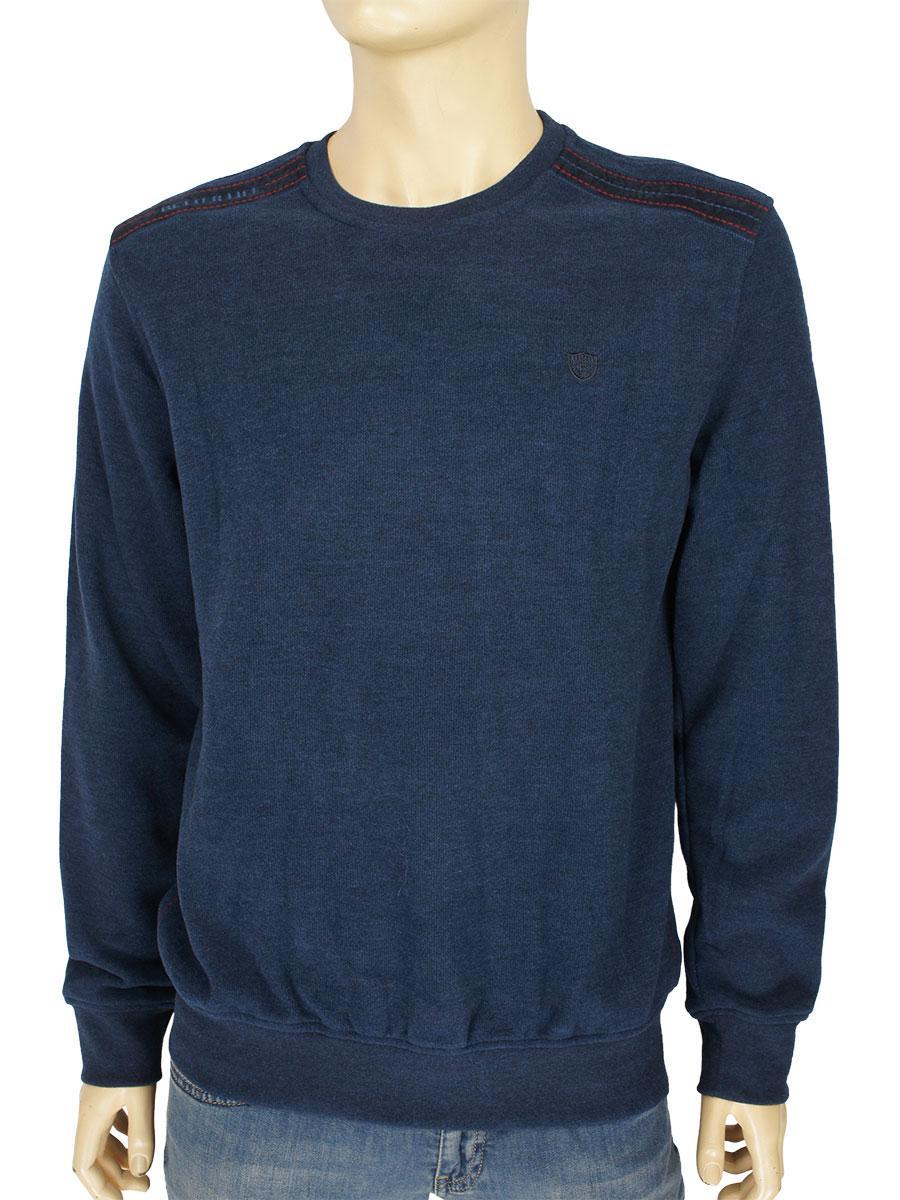 Демисезонный мужской свитер Better Life 340 H Denim