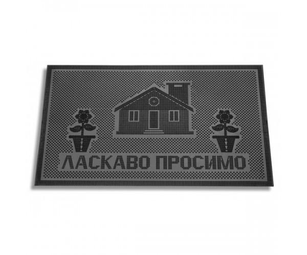 """Килим гумовий """"Будинок"""" 45*75см (без покриття)"""