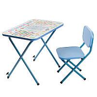 Детская парта складная Азбука (столик + стульчик) 209