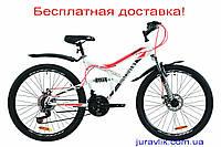 Велосипед двухколесный 26 дюймов Discovery 26-238 дисковые тормоза модель 2020года