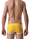 Плавки хипсы Seobean жовтого кольору, фото 5