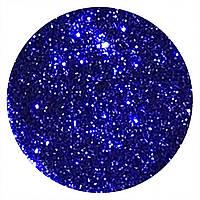 Блеск синий, 0,4 мм.