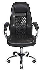 Компьютерное кресло Флоренция Ю (Хром), фото 3