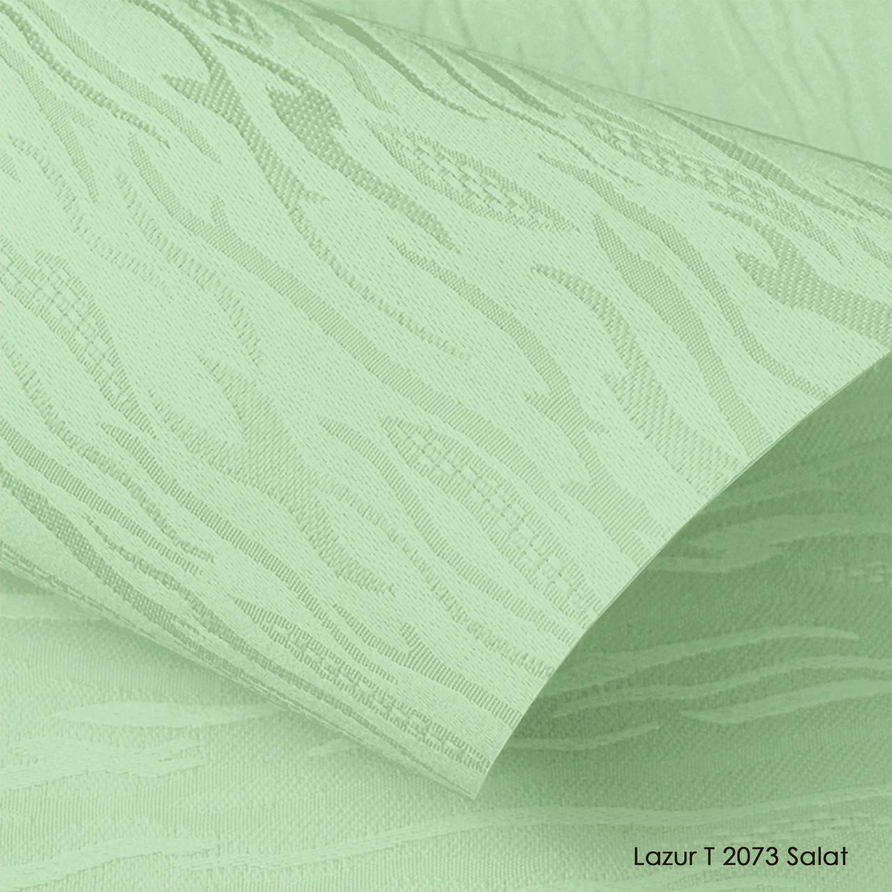 Ролеты тканевые Lazur T 2073 Salat