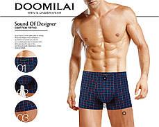 Мужские боксеры стрейчевые из бамбука  Марка  «DOOMILAI» Арт.D-01375, фото 3