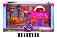 Будиночок Лол, 3 ляльки, меблі TM627B