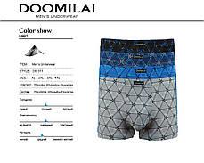 Мужские боксеры стрейчевые из бамбука  Марка  «DOOMILAI» Арт.D-01371, фото 3
