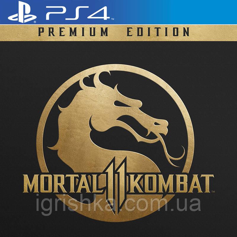 Mortal Kombat 11 Premium Edition Ps4 (Цифровий аккаунт для PlayStation 4) П3