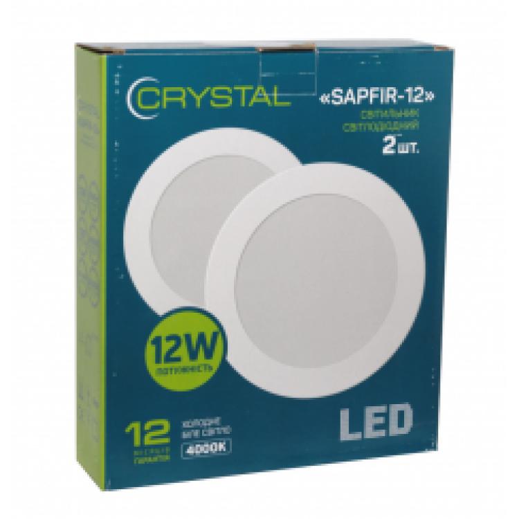 LED светильник потолочный SAPFIR 12W 4000K (2шт)