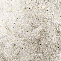 Песок Hagen для аквариума 1кг