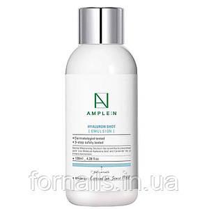 Эмульсия с гиалуроновой кислотой Ample:n Hyaluronshot Emulsion 130 мл