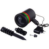 Уличный лазерный проектор лазерная установка Star shower Laser Light 200 SL