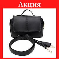 Сумка через плечо женская Маленькая черная сумка Сумрчка кросс боди для женщин