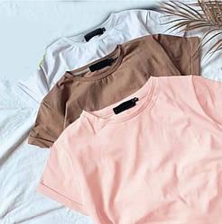 Набор однотонных женских футболок 3шт