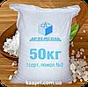 Соль пищевая крупного помола в мешках по 50 кг
