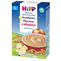 Молочная органическая овсяная каша с яблоком HiPP Спокойной ночи, 250 г