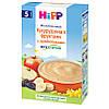 Молочная каша HiPP Кукурузная с фруктами, 250 г