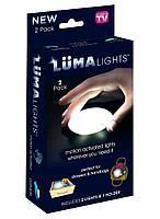 Ручной мини-светильник Luma Lights  (СКЛАД-7шт)