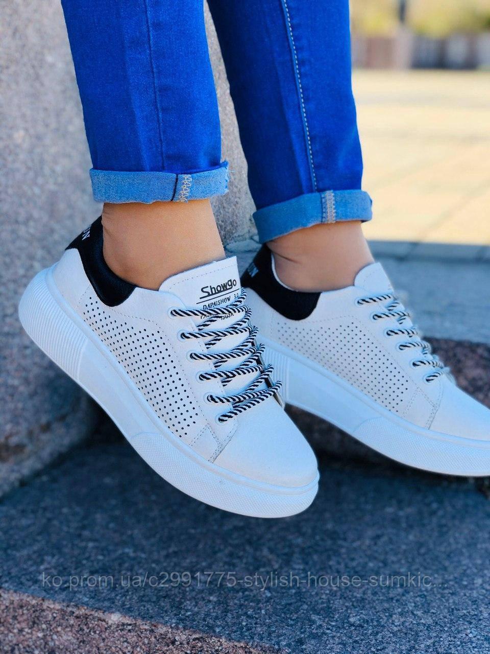 Женские кожаные кроссовки (Размеры в наличии 38,39,41)