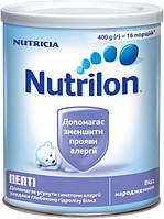 Смесь сухая молочная Нутрилон Пепти 400г. Гипоаллергенный (Nutrilon)