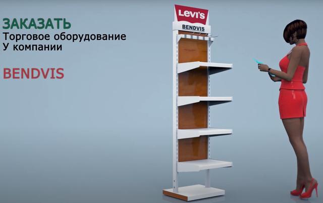Стойка для одежды Киев, Днепр