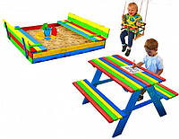 Набор Just Fun песочница 150х154 + стол со скамейками+качели KS (Набір пісочниця + Стіл з лавками + гойдалка), фото 1