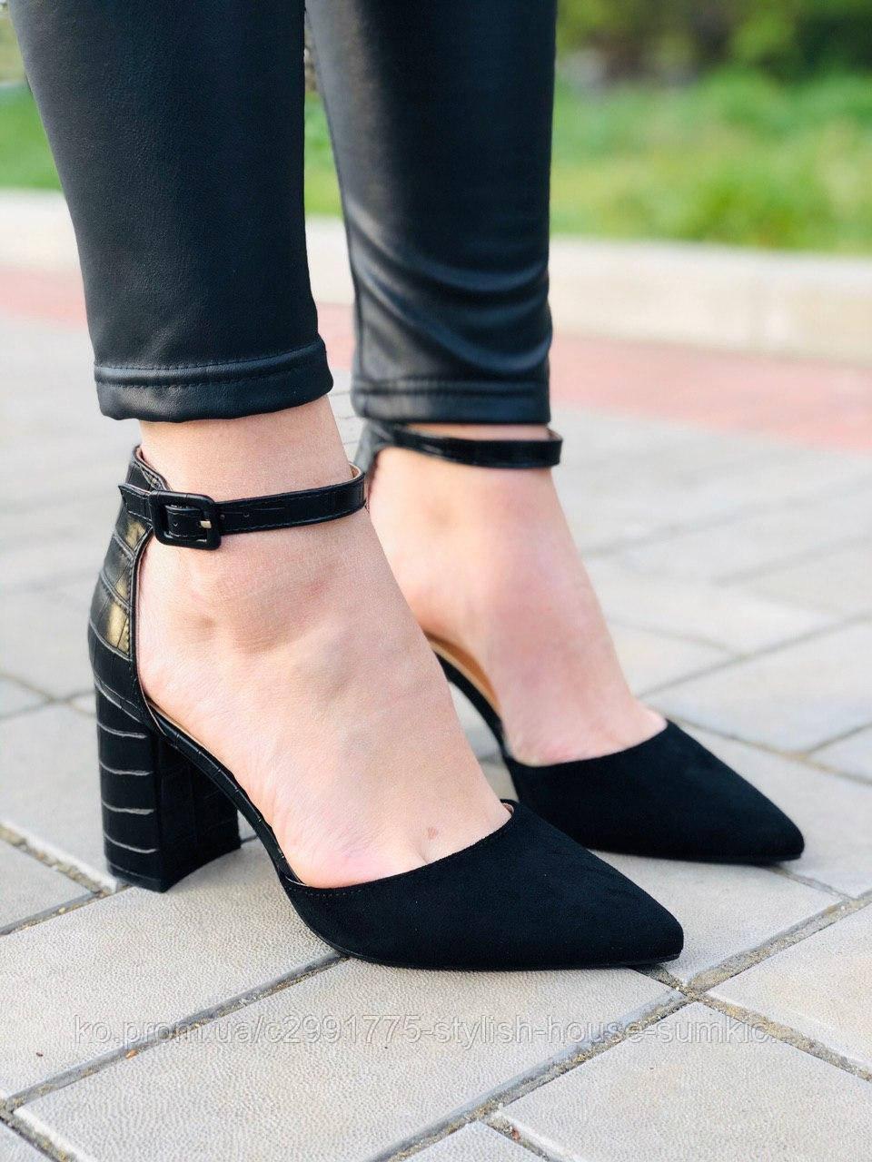Женские туфли (Размеры 38,39,40)