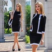 Платье Черное Жакет с белой каймой Костюм Елегантный Офисный Стиль