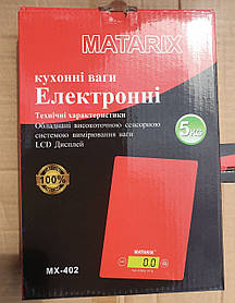 Кухонные весы до 5 кг MATARIX MX-402 (стеклянная платформа)