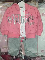 Детский костюм тройка для девочки с принтом Active (3-6:6-9:9-12)мес, фото 1