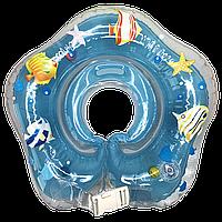 Круг для купания на шею голубой