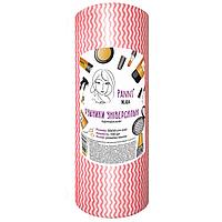 Полотенца одноразовые Розовая Волна 30х50 см (100 шт/рул) Текстура: сетка. В рулоне.