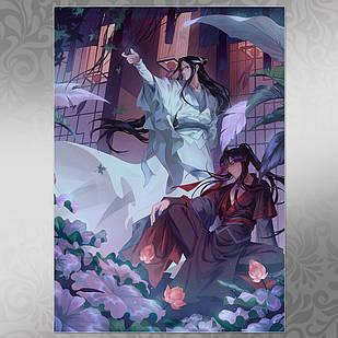 Плакат Аниме Mo Dao Zu Shi