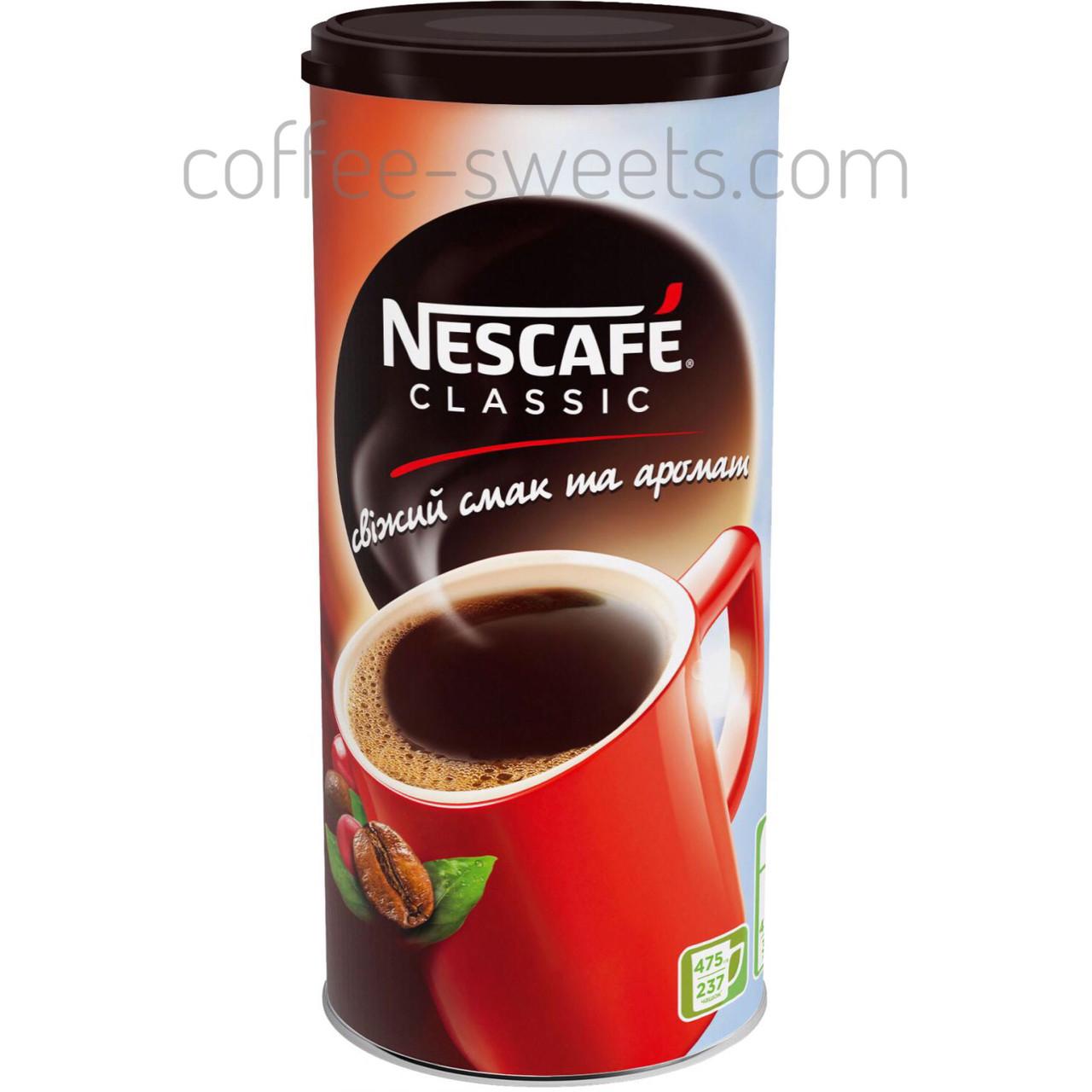 Кава розчинна Nescafe classic 475g