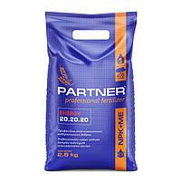 Партнер (Partner) Energy NPK 20.20.20+ME+АМК 2,5 кг.
