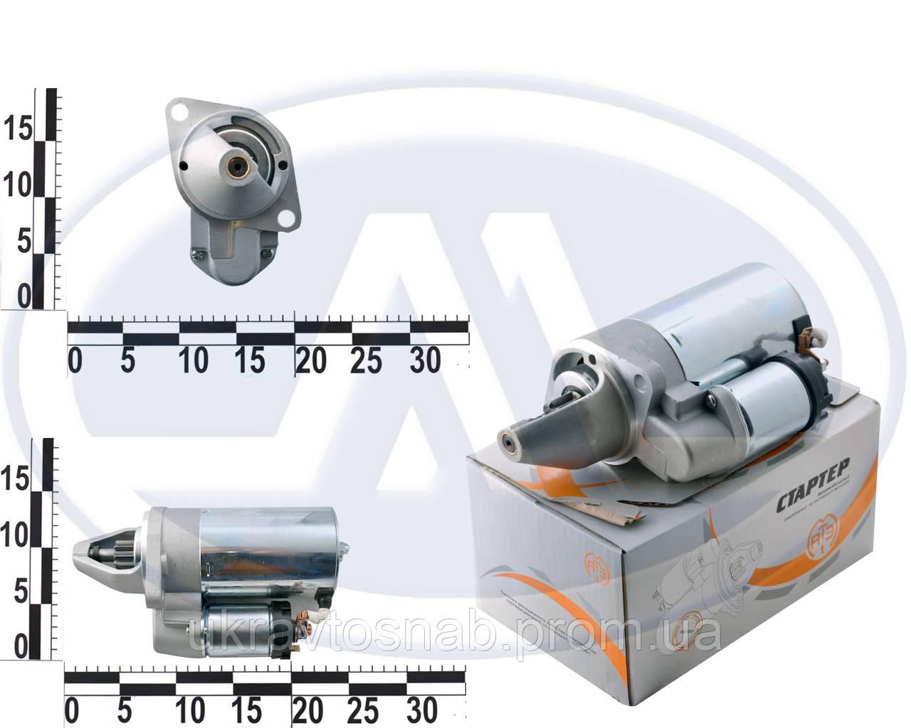 Стартер ВАЗ 2110-12, 2170-72, 1117-19 під 2 шпильки редукторний 9 зуб.
