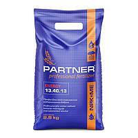 Партнер (Partner) Energy NPK 13.40.13+ME+АМК 2,5 кг.