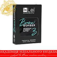 Питательное масло для ламинирования бровей In Lei BROW BOMBER 3 саше Инлей 1,5 мл