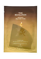 Маска для лица с экстрактом полыни Missha Time Revolution Artemisia Jelly Sheet Mask, 23 г