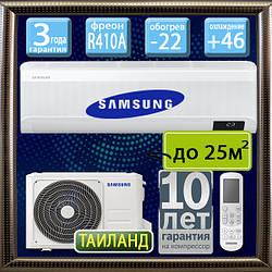 Samsung AR09TSEAAWKNER до 25 кв.м. инверторный кондиционер серия GEO Wind Free ( AR9500) Wi Fi, Таиланд