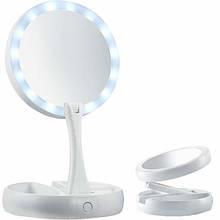 Настільне дзеркало з LED підсвічуванням FOLD AWAY (hub_Wjck46813)