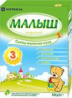 Смесь сухая молочная детская Малыш Истринский 3, 320 г, Нутриция Nutricia