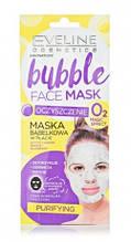 Тканевая маска для лица Eveline Cosmetics Очищающая Пузырьковая (97810)