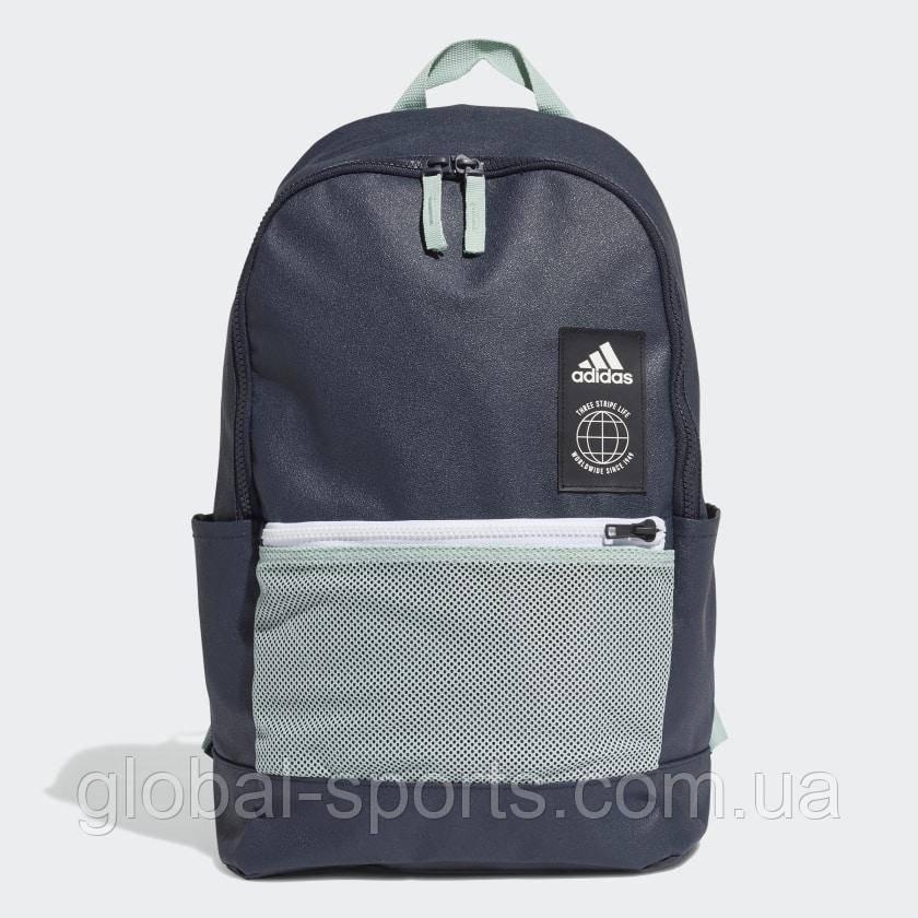 Рюкзак Adidas Classic Urban BP(Артикул:FJ9265)