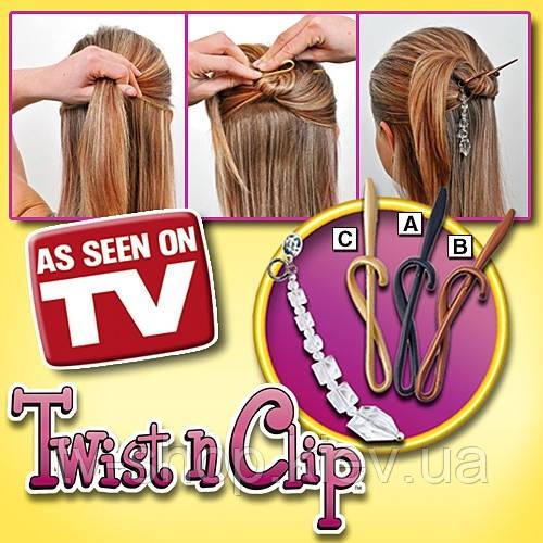 Заколки для волос Twis-n-Clip (4шт)