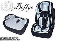 Автокресло-бустер 2-в-1 детское Be Flye универсальное СЕРОЕ, группа 1/2/3, вес ребенка 9-36 кг